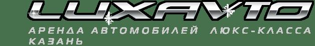Аренда и заказ автомобилей в Казани