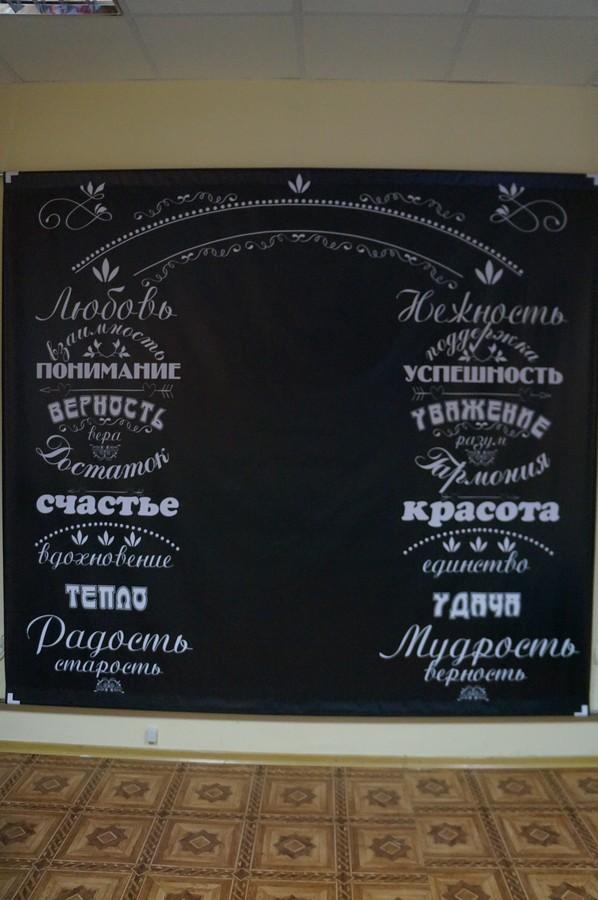 3000 руб. баннер+рама 2500-2300 мм