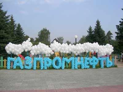 Gasprom_2