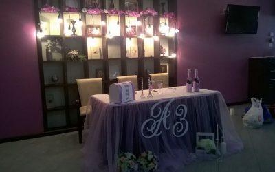 Свадьба в ресторане Фиолет
