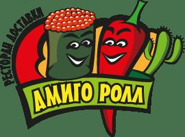 АмигоРолл