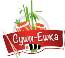 Суши-ешка
