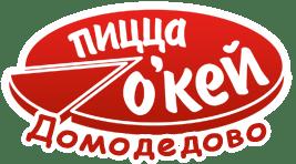 Пицца О`кей