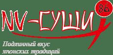 NV-СУШИ86