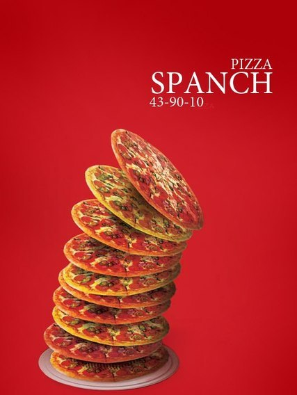 Pizza Spanch