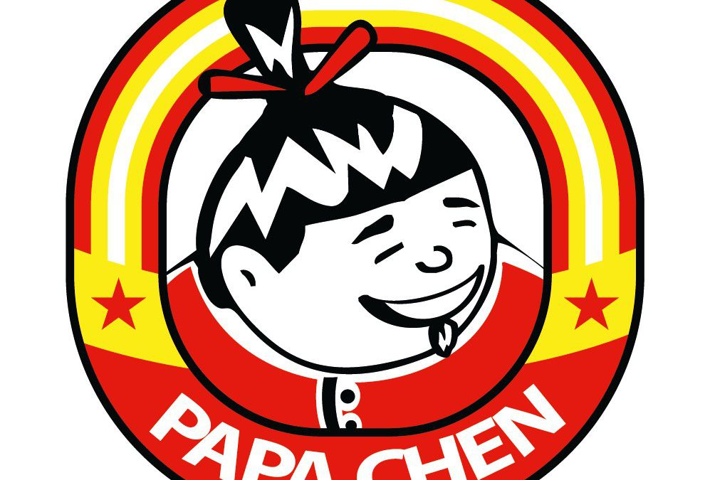 Папа Чен