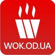 Wok.od.ua