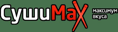 Суши Max