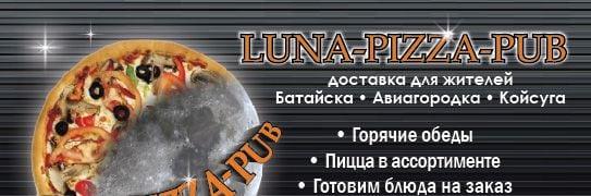 Luna-Pizza