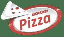 Классная пицца
