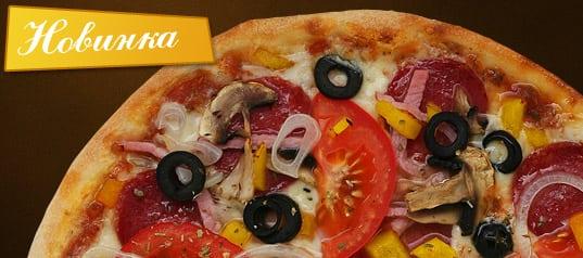 Пиццирина